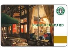 Starbucks Gift Card - Gifts for Teachers